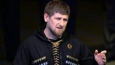 Глава Чеченской Республики Рамзан Кадыров. Архив
