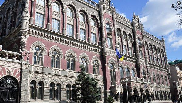 Здание Национального банка Украины в Киеве. Архивное фото.