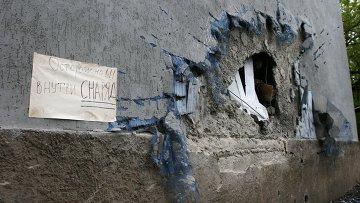 Поврежденная часть стены дома в результате обстрела Донецка. Архивное фото