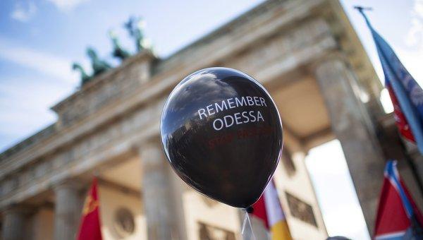 Акции памяти по погибшим в Одессе 2 мая 2014 года. Архивное фото