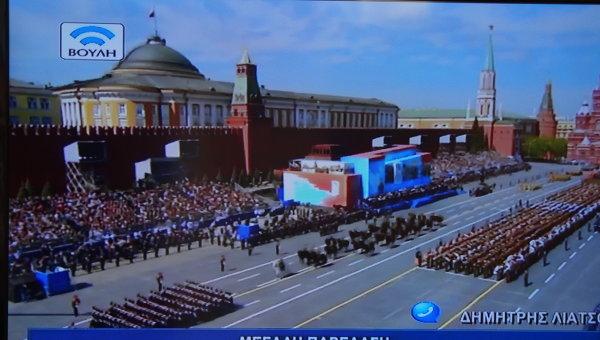 Трансляция парада Победы по греческому телевидению
