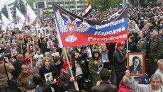 Празднование Дня Победы в ДНР. Архивное фото
