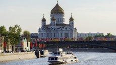 Вид на Храм Христа Спасителя в Москве. Архивное фото