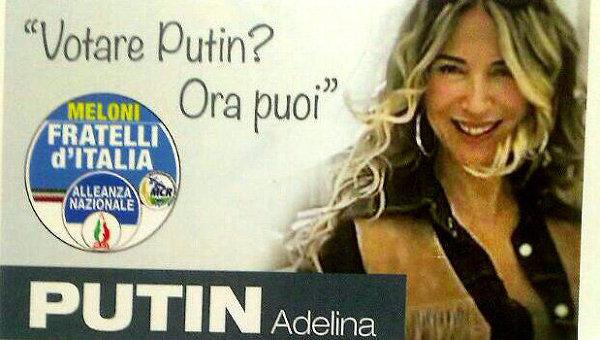 Листовка со слоганом избирательной кампании Аделины Путин на региональных выборах в Венето
