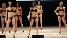 Конкурс красоты и талантов Мисс ЛНР
