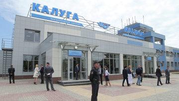 Здание международного аэропорта Калуга. Архивное фото