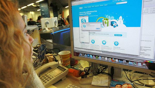 Skype. Архивное фото