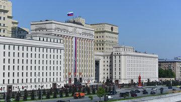Национальный центр управления обороной на Фрунзенской набережной. Архивное фото
