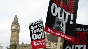 Протестные акции в Лондоне