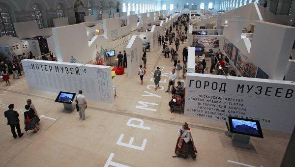 Международный фестиваль музеев Интермузей. Архивное фото