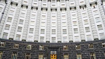 Дом Правительства Украины. Архивное фото