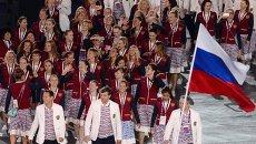Представители России во время парада атлетов и членов национальных делегаций на церемонии открытия I Европейских игр в Баку