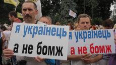 Протестующие у Рады киевляне требовали остановить Яценюка и вернуть долги