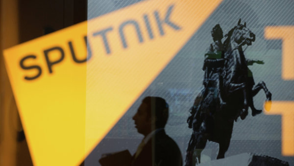 Павильон новостного агентства Sputnik. Архивное фото