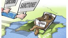 В тени санкций