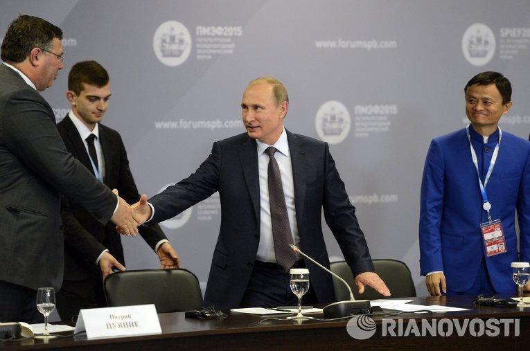 Встреча президента РФ В.Путина с руководителями крупнейших иностранных компаний и деловых ассоциаций