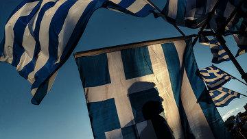Флаги Греции