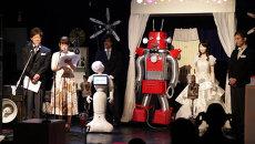 Покуда ржавчина не разлучит их: первая в мире свадьба роботов прошла в Токио