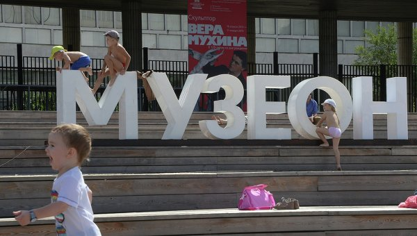 В столице России  милиция  установила личность водителя, ездившего попарку «Музеон»
