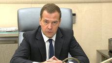 Не можем предоставлять в прежнем объеме – Медведев о скидке на газ для Киева