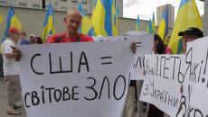 Кровь детей Донбасса на руках Обамы - в Киеве прошел антиамериканский митинг