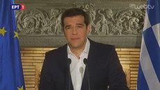 Демократию нельзя шантажировать - Ципрас о проведенном в Греции референдуме