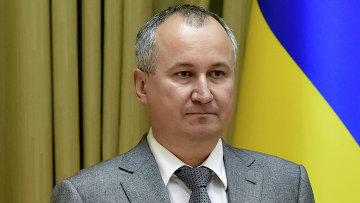 Руководитель Службы безопасности Украины Василий Грицак. Архив