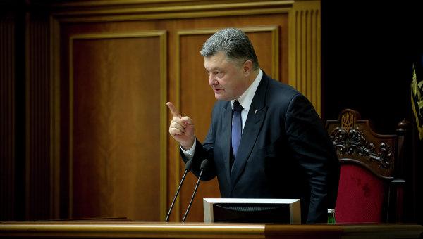 Президент Украины Пётр Порошенко на заседании Верховной рады Украины. Архивное фото