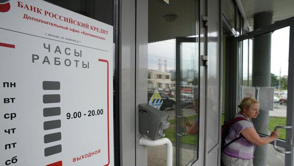 Веселовский район новости