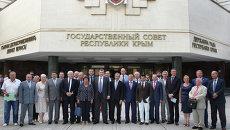 Визит французской делегации в Крым, архивное фото