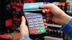 Оплата с помощью бесконтактной банковской карты