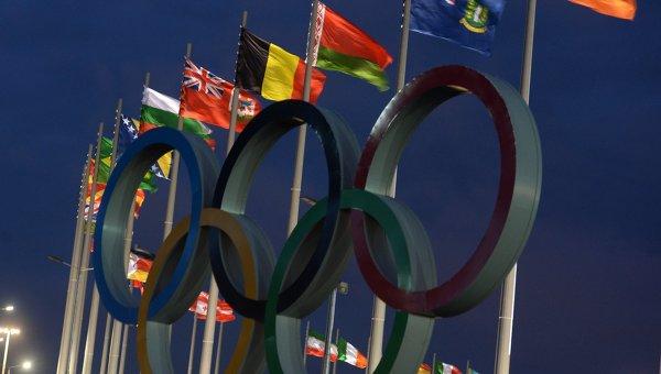 Флаги национальных сборных стран - участниц Олимпийских игр, архивное фото