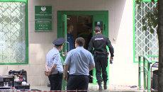 Криминалисты искали улики на месте вооруженного ограбления у банка в Москве