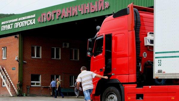 Многосторонний автомобильный пункт пропуска Пограничный. Архивное фото