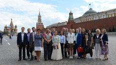 Конкурс молодых учителей Союзного государства в Москве