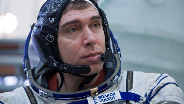 Космонавт Роскосмоса Сергей Волков. Архивное фото