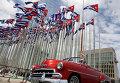 Здание посольства США в Гаване, Куба