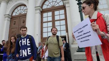 Пикет активистов из общественного движения Божья воля у здания Манежа против проведения выставки Скульптуры, которых мы не видим, оскорбляющей, по их мнению, чувства верующих