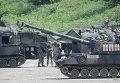 Солдаты армии США во время военных учений к югу от демилитаризованной зоны, разделяющей Северную и Южную Корею