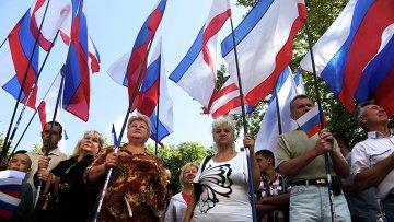 День российского флага в Симферополе (Крым). Архивное фото.