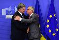 Президент Украины Петр Порошенко и председатель Европейской комиссии Жан-Клод Юнкер. 27 августа 2015