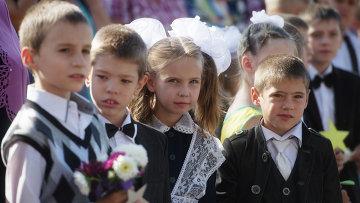 Открытие школы имени фотокорреспондента МИА Россия сегодня Андрея Стенина в городе Снежное ДНР