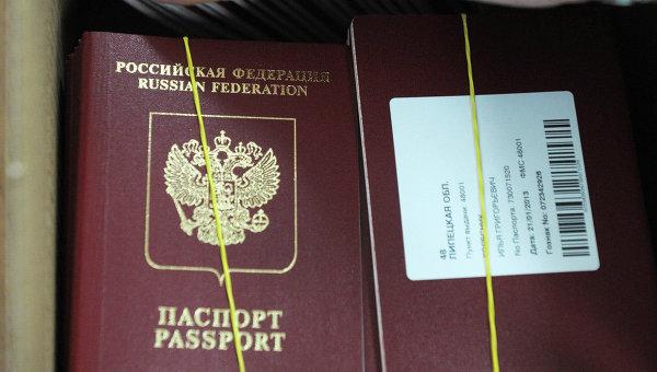 Пошлину зазагранпаспорт посоветовали поднять до5 тыс. руб.