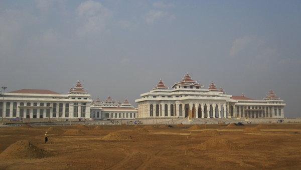 Новое здание парламента Мьянмы в Нейпьидо