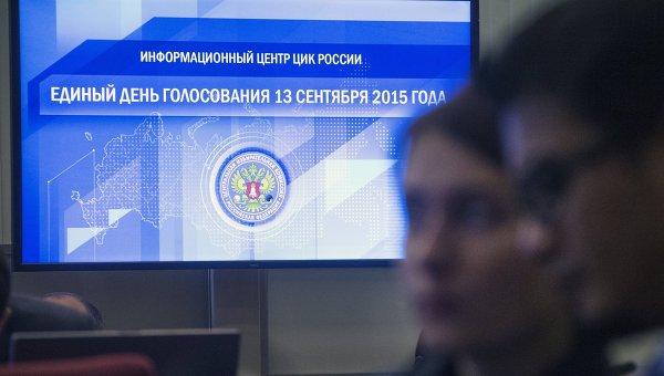 Выборы в субъектах Российской Федерации. Архивное фото