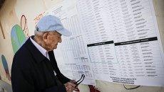 Досрочные парламентские выборы в Греции. Архивное фото