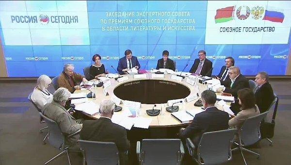 Брифинг: Заседание Экспертного совета по премиям Союзного государства