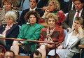 Нэнси Рейган во время выступления президента США Рональда Рейгана в Генеральной Ассамблее ООН