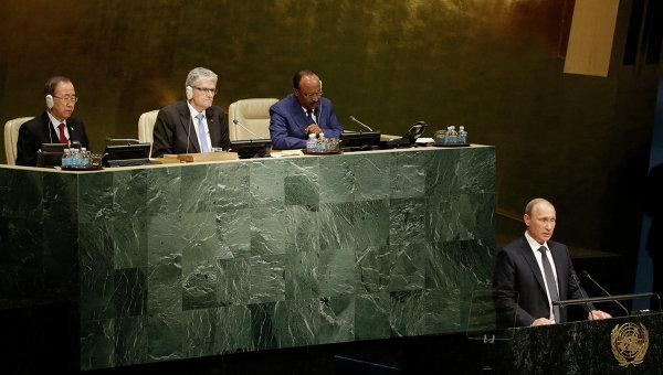 Владимир Путин на юбилейной сессии Генассамблеи ООН. Онлайн-репортаж