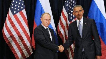 резидент России Владимир Путин и президент США Барак Обама во время встречи в рамках 70-й сессии Генеральной Ассамблеи ООН в Нью-Йорке. Архивное фото
